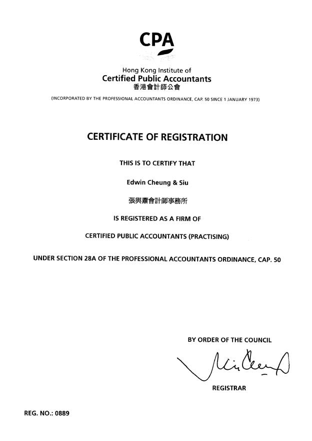 Firm Registration Certificate Firm Registration Certificate